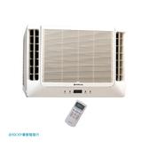 【HITACHI 日立】雙吹式窗型冷氣RA-40WK/RICKY
