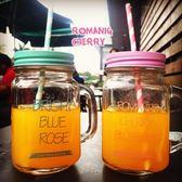 韓國創意吸管梅森杯個性情侶彩色檸檬果汁飲料玻璃水杯帶蓋公雞杯 滿899元八九折爆殺