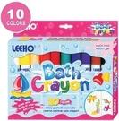 《享亮商城》LBZCR8-10 10色神奇水性彩繪蠟筆8g LEEHO