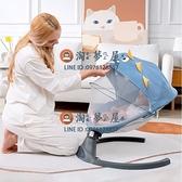 嬰兒電動搖搖椅寶寶安撫椅新生兒搖搖床智能帶娃哄睡搖籃【淘夢屋】