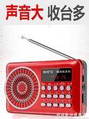 信號強的衛星收音機新款錄音機便攜式唱戲機小型老人隨身播放器  科炫數位