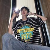夏季潮男士寬鬆5分袖t恤韓版撞色條紋印花ins時尚短袖上衣半中袖