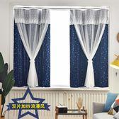 1免打孔安裝遮陽布隔熱簡易小窗簾伸縮桿臥室全遮光魔術粘貼式租房