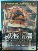 挖寶二手片-G11-019-正版DVD*電影【妖怪卡車】-湯姆賽斯摩*瑞克拉瓦內洛*史提芬米勒