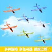 兒童手拋滑翔泡沫飛機拼裝航模 投擲玩具運動耐摔EPP BS19225『科炫3C』