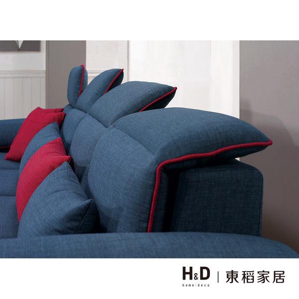 凱爾L型沙發組(正向)(18CM/201-1)【DD House】