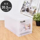 收納/衣物整理箱/收納箱/置物箱 凱堡 寬20cm抽屜式整理箱【LF020】超取單筆限購1組
