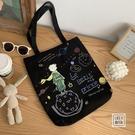 新款小王子紀念款帆布包文藝帆布側背包韓版純棉復古文藝學生包袋