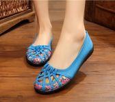 春夏季單鞋 老北京布鞋女平跟鏤空圓頭淺口女鞋中老年媽媽網涼鞋『摩登大道』
