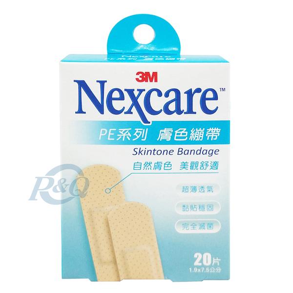 3M Nexcare PE系列 膚色繃帶 20片/盒 (1.9x7.5公分) 無菌包裝 專品藥局【2012955】