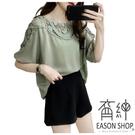 EASON SHOP(GW0033)韓版鉤花鏤空小透視圓領泡泡袖短袖雪紡衫女上衣服寬鬆顯瘦內搭衫薄款修身綠色