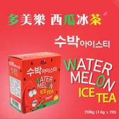 韓國 多美樂 西瓜冰茶 280g 西瓜汁 水果汁 【庫奇小舖】
