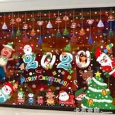 聖誕節裝飾品店鋪店面玻璃門櫥窗貼紙場景布置樹掛件聖誕雪花 遇見生活