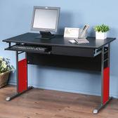 Homelike 巧思辦公桌-仿馬鞍皮120cm(鍵盤抽屜)桌面:白/腳:灰/飾板:紅
