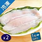 無刺巴沙魚片4入淨重460G/包x2【愛買冷凍】