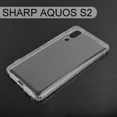 【ACEICE】氣墊空壓透明軟殼 SHARP AQUOS S2 (5.5吋)