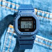 Baby-G BGD-560DE-2 丹寧系列錶款 BGD-560DE-2DR