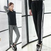 運動褲女瑜伽服大碼專業跑步透氣高腰彈力韓版寬鬆速干健身長褲女 樂芙美鞋
