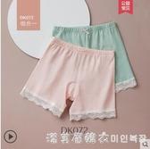 女童安全褲防走光夏薄款小孩女孩兒童學生打底短褲純棉襠平角內褲