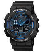【人文行旅】G-SHOCK | GA-100-1A2DR 時尚潮錶 個性 藍色 51mm