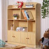 儿童书架儿童书櫃特价学生书櫃简易书架置物架书橱组合储物櫃带门igo『潮流世家』