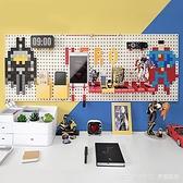 洞洞板兒童房牆上置物架桌面收納架免打孔照片牆蝙蝠俠牆面裝飾 Lanna YTL