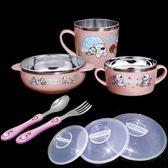 兒童碗餐具嬰兒不銹鋼家用防摔吃飯碗 可愛卡通輔食雙層隔熱【萬聖節85折】
