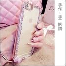 SONY Xperia 10 Plus XZ3 XZ2 XZ1 XA Ultra XA2 XA1 L3 L2 Premium 手機殼 水鑽殼 客製化 訂做 邊框彩鑽