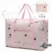 行李包短途簡約可折疊旅行衣服收納包大容量防水行禮包手提袋【邻家小鎮】