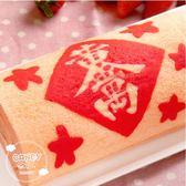 糖果貓烘焙.黃金萬兩蛋糕捲(420g/條)﹍愛食網