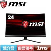 MSI微星 24型 Optix MAG241C 曲面電競螢幕