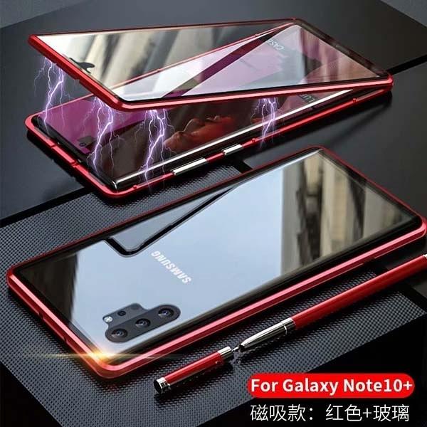 雙面玻璃殼 萬磁王 三星 Galaxy Note10 pro 手機殼 note10+ 透明鋼化玻璃 磁吸 硬殼 全包金屬邊框