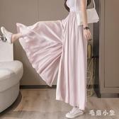 2020夏裝新款雪紡寬褲闊腿褲女高腰垂感大碼拖地褲小個子寬鬆直筒裙褲 LR24765『毛菇小象』