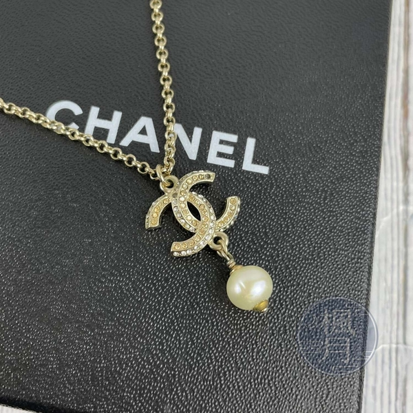 BRAND楓月 CHANEL 香奈兒 A45075 雙C LOGO 鑲鑽 珍珠墜飾 項鍊 飾品 配件 (掉鑽)