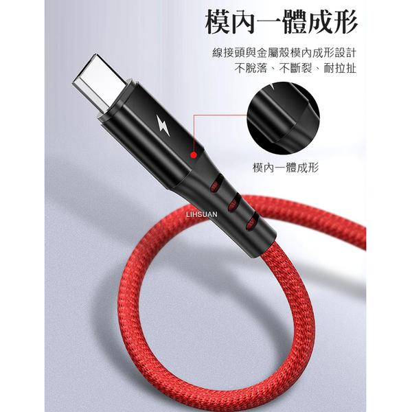 TOTU 一分三 iPhone/Type-C/安卓Micro充電線傳輸線 鋒芒系列 120cm