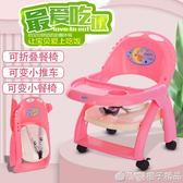 寶寶餐椅子吃飯可折疊外出便攜式多功能嬰兒童塑料靠背bb凳座椅子qm    橙子精品