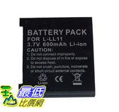 [美國直購 現貨] 羅技電池 Battery L-LL11 for Logitech G7  MX revolution NTA2319_T01 $803