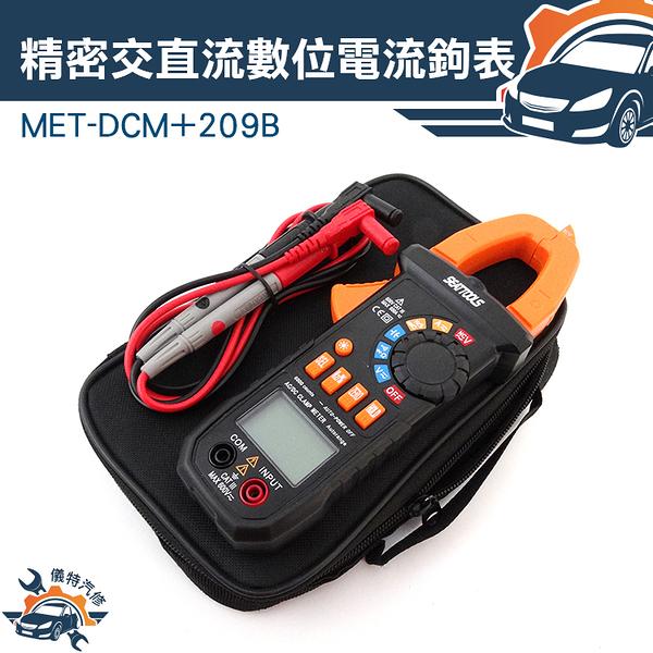 『儀特汽修』勾表 鉤錶 萬用鉤錶  交直流電壓測量 工廠保固 頻率 電流鉤錶  MET-DCM+209B