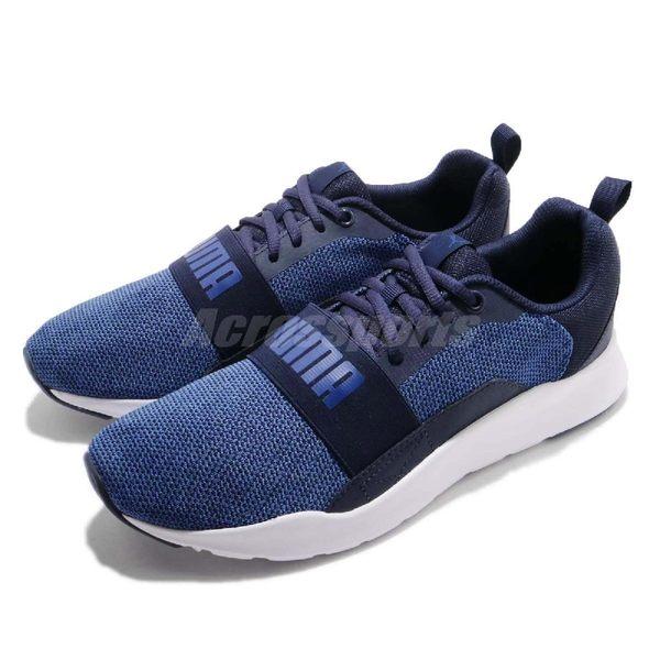 Puma 休閒慢跑鞋 Wired Knit 藍 深藍 低筒 大LOGO 輕量避震 男鞋 運動鞋【PUMP306】 36697102