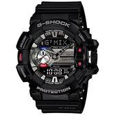 CASIO 卡西歐 G-SHOCK 藍芽音樂控制錶-黑 GBA-400-1ADR