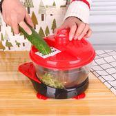 切菜神器攪餡機絞菜機廚房用品多功能手動絞肉機碎菜機切絲切片器HM 時尚潮流