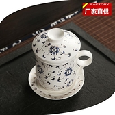 泡茶杯陶瓷四件杯白瓷杯子帶蓋過濾茶杯水杯泡茶杯套裝辦公家用骨瓷 科技藝術館