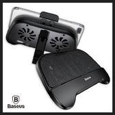 【漢博】Baseus倍思 王者手機散熱器 散熱手柄 支架 充電電源