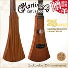 【小麥老師樂器館】現貨 贈16項 Martin backpacker 25th anniversary 旅行吉他 吉他