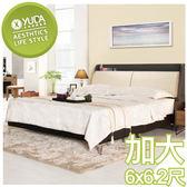 床底【YUDA】柏德 6尺 被櫥式 雙人床/床底/床架/床台 J9M 567-1