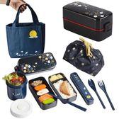 全館免運八折促銷-日本ASVEL雙層飯盒便當盒日式餐盒可微波爐加熱塑膠 分隔午餐盒