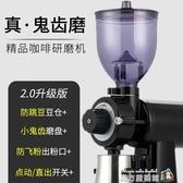 磨豆機【平替】 電動手沖咖啡研磨機磨粉機 研磨機細磨咖啡機  魔方數碼館