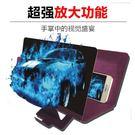 有機玻璃鏡片防輻射3D手機屏幕放大器高清...