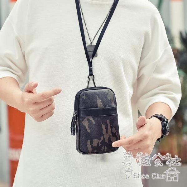 新款男士迷你休閒帆布運動小多功能5.5寸手機挎包 Sq3073 『美鞋公社』