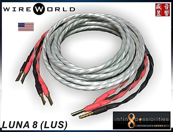盛昱音響~美國 WireWorld LUNA 8 喇叭線 2M*2【獨家QUAD DNA Helix技術】現貨